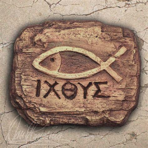 ichthys grabado en madera jorge a rizo vivat