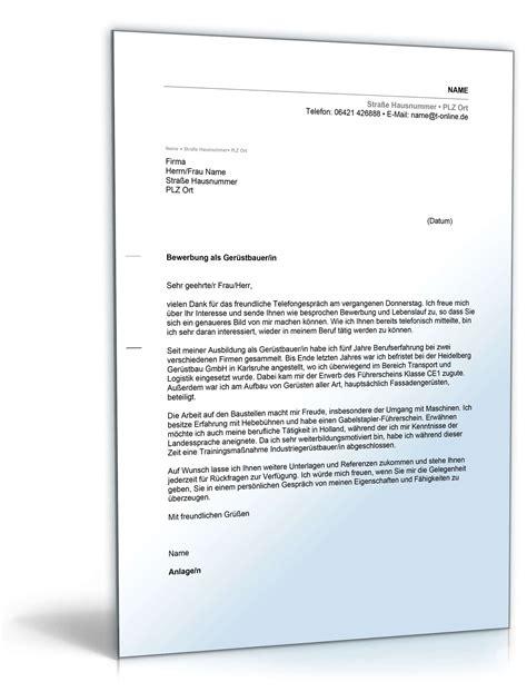 Anschreiben Firma Beispiel Anschreiben Bewerbung Ger 252 Stbauer Muster Zum