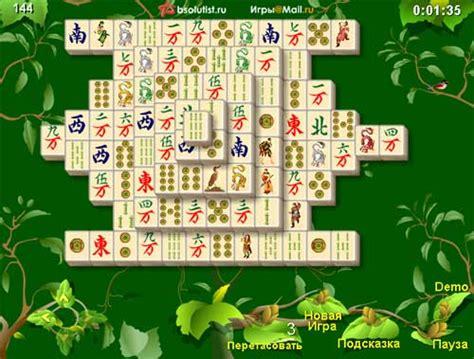 Mahjong Gardens by Mahjong Garden