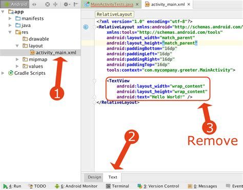android layout remove view testing activity in android studio part 3