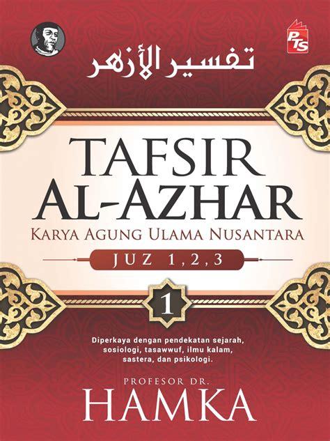 Tafsir Al Azhar tafsir al azhar jilid 1 portal pts