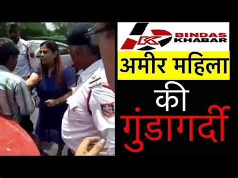 rich women beating up men in front of delhi traffic police