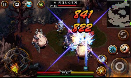 download game android ninja kyuubi mod zenonia 4 gamevil