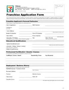 seven eleven application online fill online printable