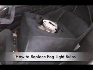 how to replace fog light bulbs