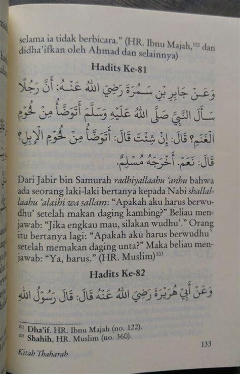 Buku Minhajul Muslim Anak 1 Set 4 Buku buku terjemah bulughul maram 1 set 4 jilid