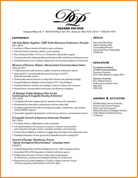Resume Exles For Skills Section by 9 Resume Skills Section Appeal Leter