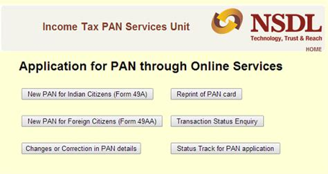 Pan Card No Search By Address Puducherry Informations Pan Card
