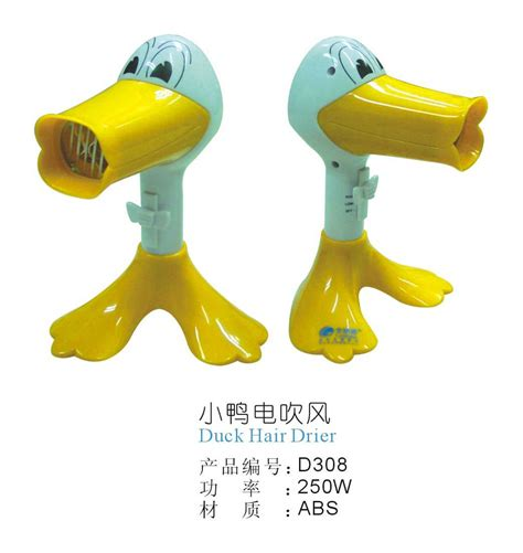 Hair Dryer Duck shenzhen xiboman electronics co ltd