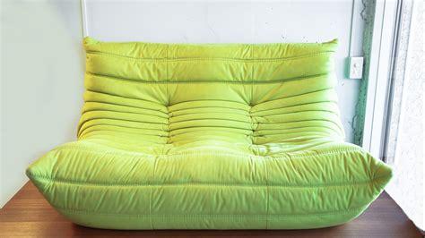 furuichi sofa
