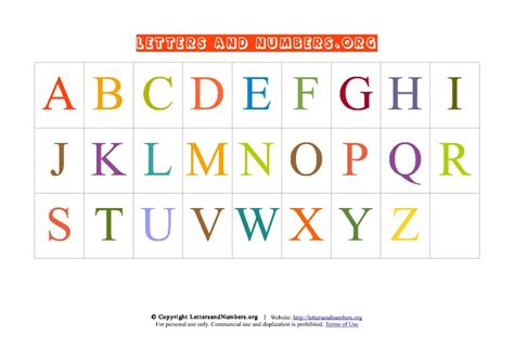 printable a z alphabet chart letter charts tag letters and numbers org