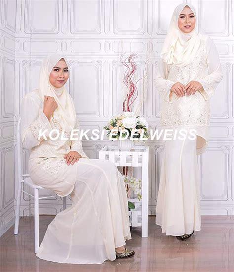 Baju Songket Nikah koleksi edelweiss baju pengantin baju nikah dan tunang muslimah terkini