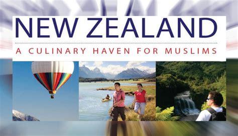Oleh Oleh Murah Kaos Dunia New Zealand ini panduan terbaru wisata kuliner halal di new zealand jakarta islamic centre