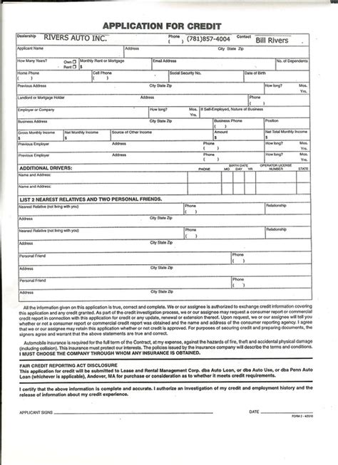 printable job applications wendy s dairy queen application form printable dairy queen short