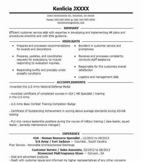 sle hr generalist resume sle hr generalist resume 28 images safety specialist