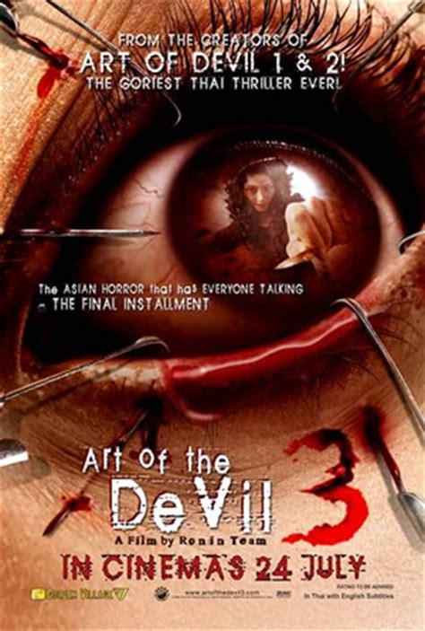 download film horor thailand art of devil art of the devil 3 2008 moviexclusive com