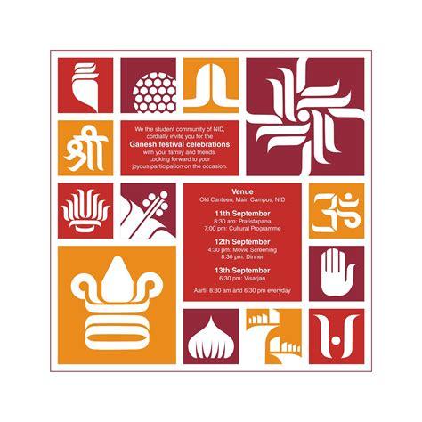 Invitation Letter Format For Ganesh Festival Ganesh Chaturthi Invitation At Nid On Behance