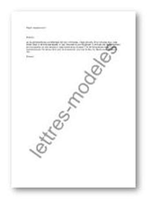 Demande De Lettre D Explication Mod 232 Le Et Exemple De Lettres Type Mail Demande D Explication Pour Une Absence