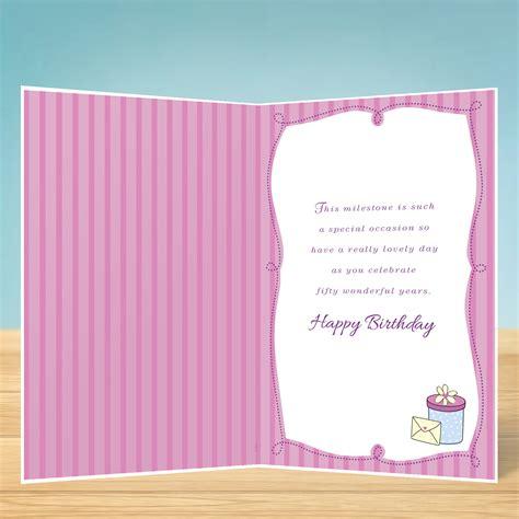 Birthday Cards For Your Birthday Card Enjoy Your 50th Birthday Garlanna Greeting