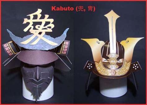 Samurai Papercraft - samurai helmet papercraft kabuto paperkraft net free