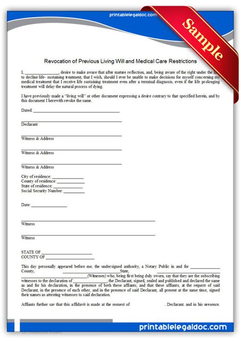 Contract Prolongation Letter Free Printable Revocation Of Sustaining Agreement Form