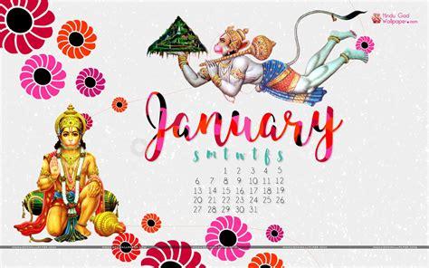 january  calendar wallpaper  desktop background