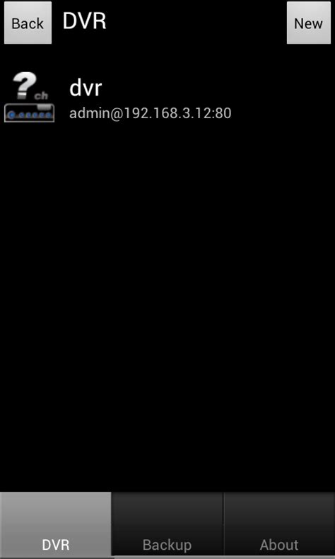 iwatch dvr apk iwatch dvr ii for android iwatch dvr ii 1 8 20131111