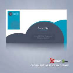 cloud business card design design3edge