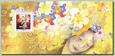 timbre 2013 les petits bonheurs souvenir philat 233 lique 171 les petits bonheurs 187 bienveillance timbre de 2013