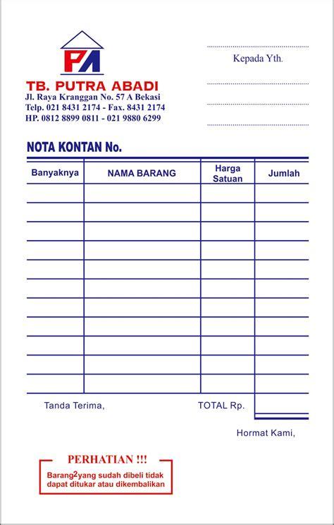 Printer Nota Kecil cetak nota bon rangkap arung printing