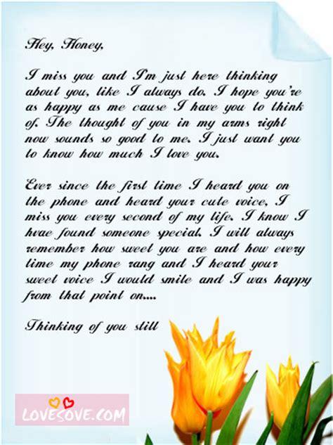 love later in marathi lovesove com