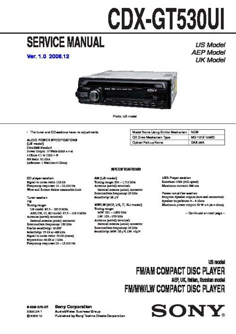 sony cdx gt530ui wiring diagram 31 wiring diagram images