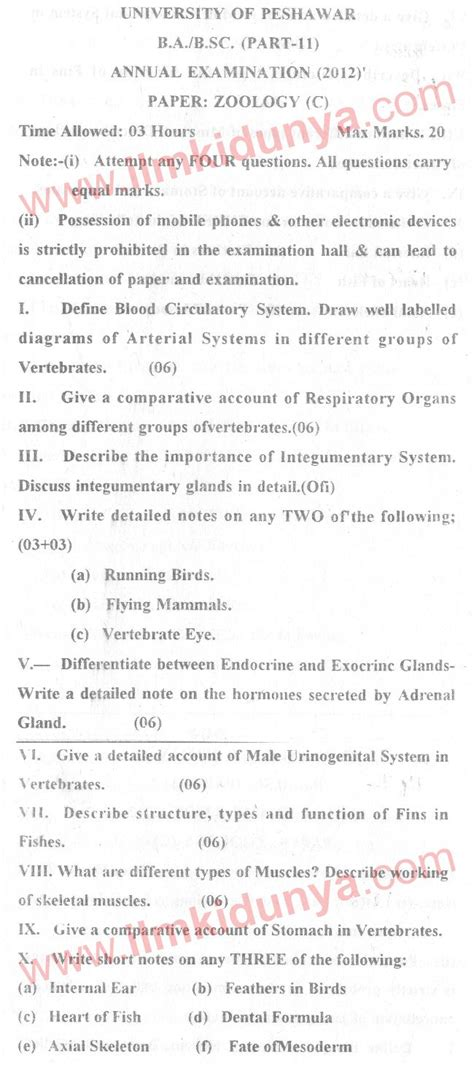 Bsc Essay Notes by Past Papers 2012 Peshawar Bsc Part 2 Zoology Paper C