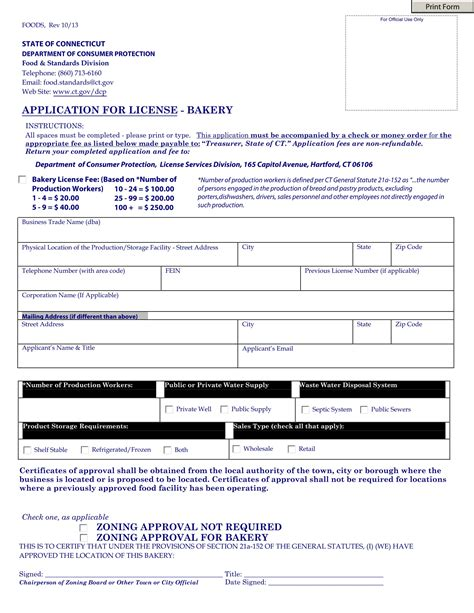 Bakery Application Template Zoning Certificate Sle Choice Image Certificate