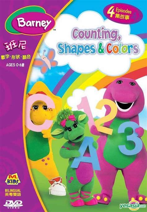 colors dvd yesasia barney counting shapes colors dvd hong kong