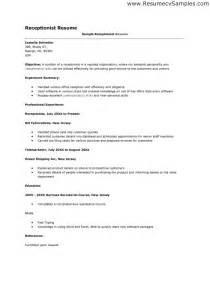 Sle Resume For Back Office Executive by Resume Exles For Receptionist Resume Format