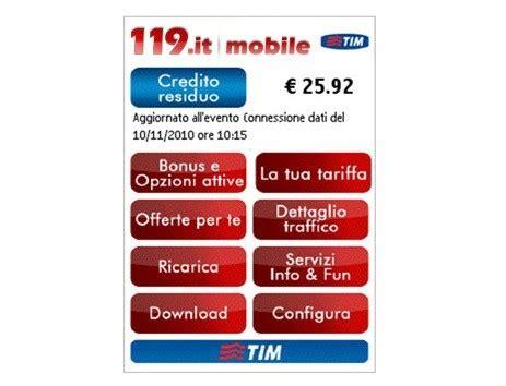 telecom italia mobile servizio clienti telecom italia l assistenza di 119 it a portata di