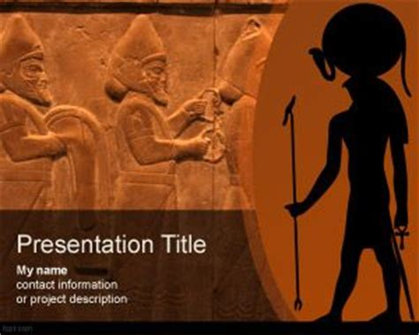 ancient powerpoint template powerpoint template