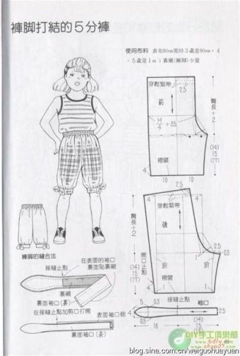 books on pattern drafting for sewing 162 best sewing book images on pinterest pattern
