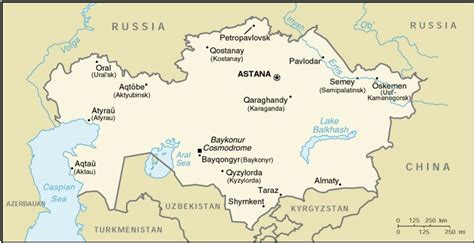 Letter Of Credit Kazakhstan Space And Atmospheric Physics News Page