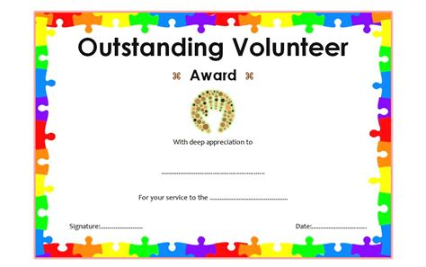 volunteer certificate templates outstanding volunteer certificate template 9