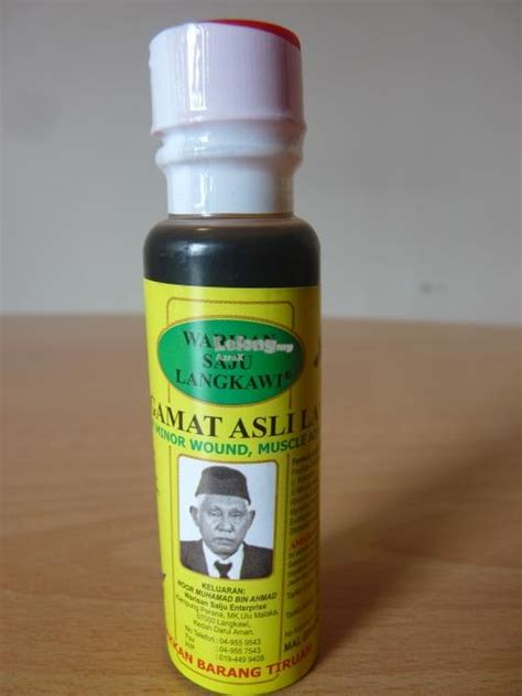 Minyak Gamat Asli Langkawi 1 minyak gamat asli langkawi wari end 1 25 2018 10 46 pm