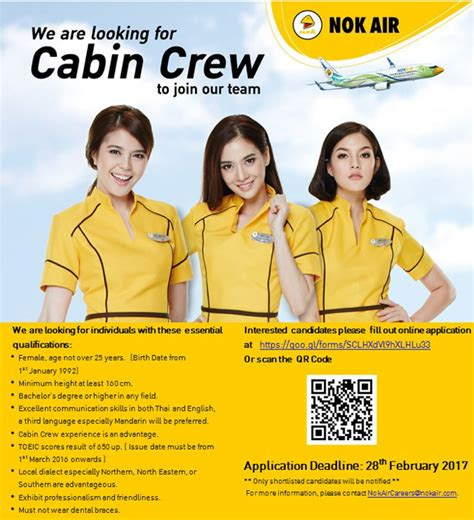 cabin crew vacancies nok air cabin crew recruitment february 2017 ifly global
