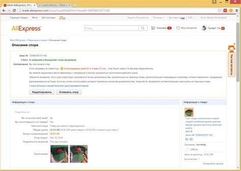 aliexpress address aliexpress usa seller address
