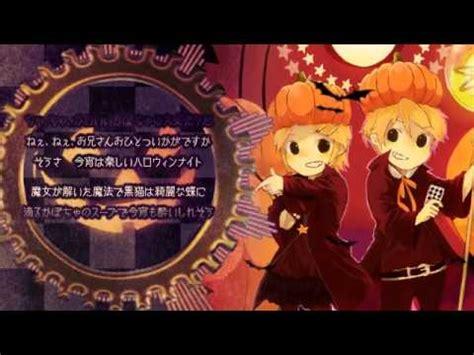 regarder we the animals gratuitement pour hd netflix rin len midnight pumpkin vocaloid halloween song