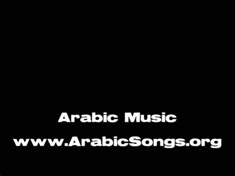 download arabic songs mp free free mp3 arabic songs download image search results