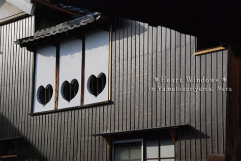 heart house windows photoblog traditional japanese house with heart shaped window japan style
