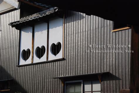 heart house windows photoblog traditional japanese house with heart shaped window japan style