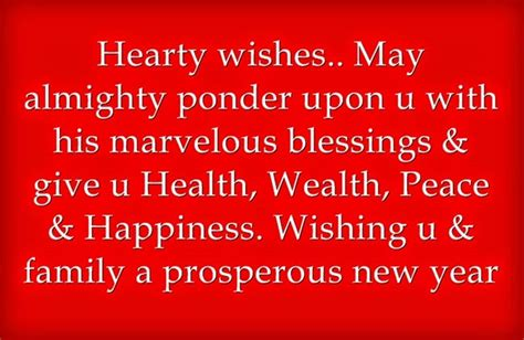 happy new year 2016 shayari wishes for her happy new
