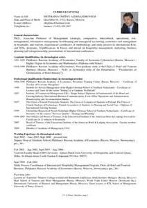 Graduate School Resume Sample – sample resume for graduate school application   Best